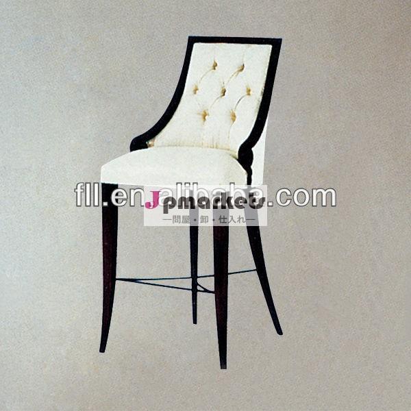 近代的でまともな木製のバーの椅子のためのホテルバー( fll- yz- 131)問屋・仕入れ・卸・卸売り