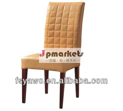 バーのスツールチェアバーの椅子の寸法( 雅- b022)問屋・仕入れ・卸・卸売り