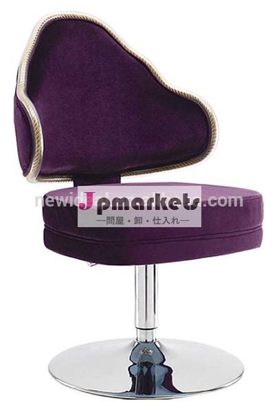 カジノの椅子ファブリックfashionalbe( nh1276a)問屋・仕入れ・卸・卸売り