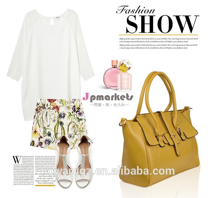 素敵な品質のデザインの女性のpuの革の財布のハンドバッグ問屋・仕入れ・卸・卸売り