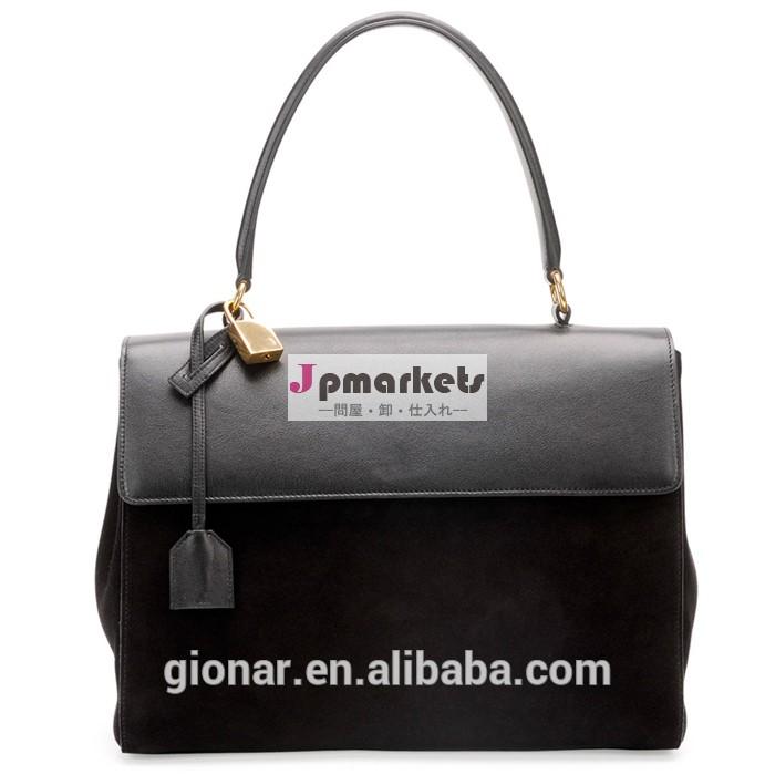 サッチェル2014年秋革、 女性のハンドバッグの革、 レディース卸売本物の革のハンドバッグ問屋・仕入れ・卸・卸売り