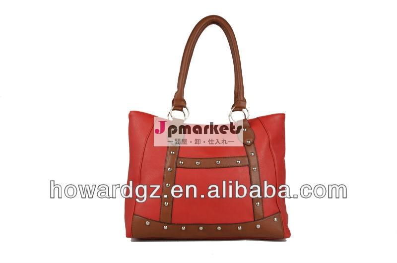 財布女性革ハンドバッグレディースバッグアリババ中国問屋・仕入れ・卸・卸売り