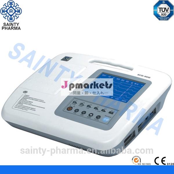Ceは承認された6- チャネルecg獣医学的使用/ekgマシン: 医療機器( sp1106lv)問屋・仕入れ・卸・卸売り