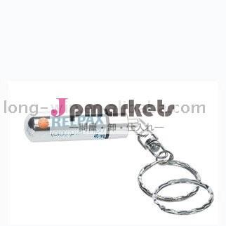Keychainの金属の丸薬箱問屋・仕入れ・卸・卸売り