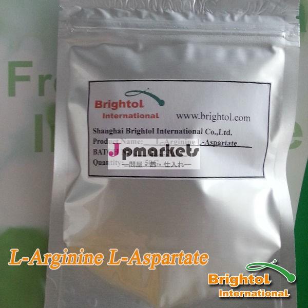 L- アルギニンl- アスパラギン酸のボディービルのための粉問屋・仕入れ・卸・卸売り