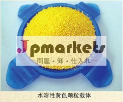 最高の品質と価格テトラサイクリン塩酸粉問屋・仕入れ・卸・卸売り