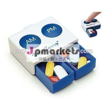正方形のピルディスペンサーボックス/2ケースピルボックス/一日のピルボックス問屋・仕入れ・卸・卸売り