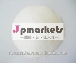 L- アラニン食品業界のための食品グレード問屋・仕入れ・卸・卸売り