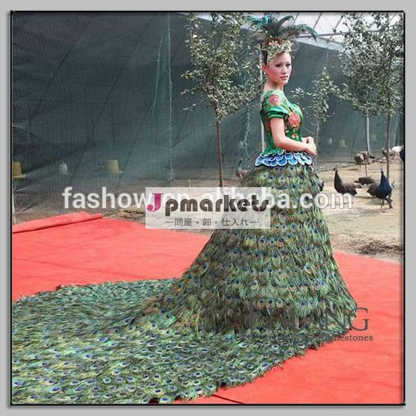 Feilang20-140cmクジャクの羽の結婚式の装飾のためのプルーム問屋・仕入れ・卸・卸売り