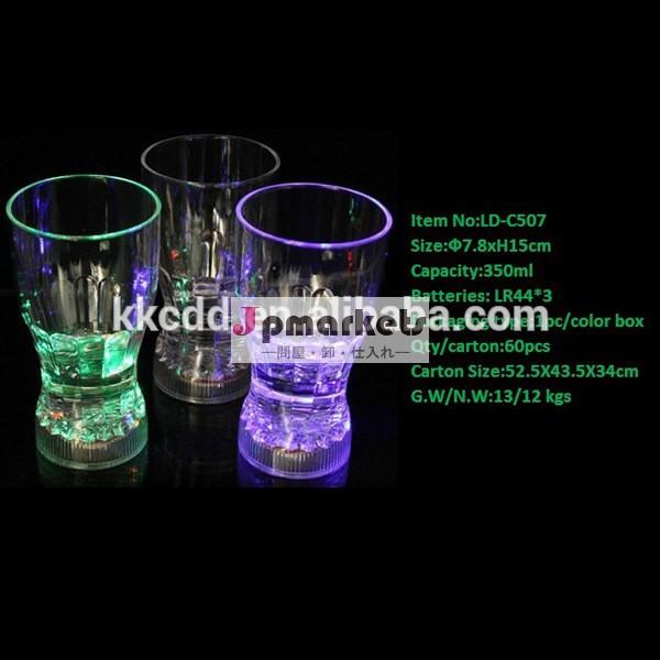ledカップ、 ledガラス、 主導drinkware問屋・仕入れ・卸・卸売り