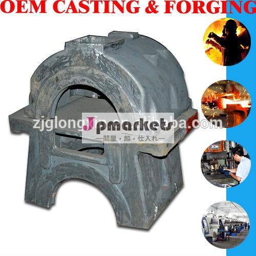 樹脂砂型鋳造樹脂砂鉄鋳物問屋・仕入れ・卸・卸売り