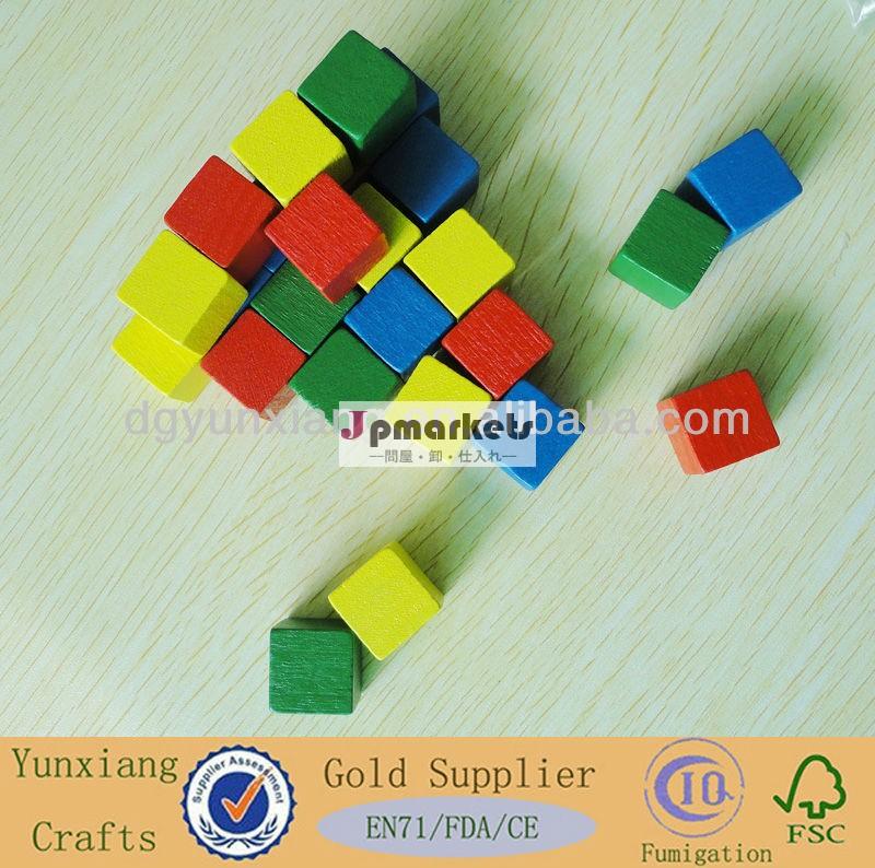 木製の子供の色が付いている小さなブロック問屋・仕入れ・卸・卸売り
