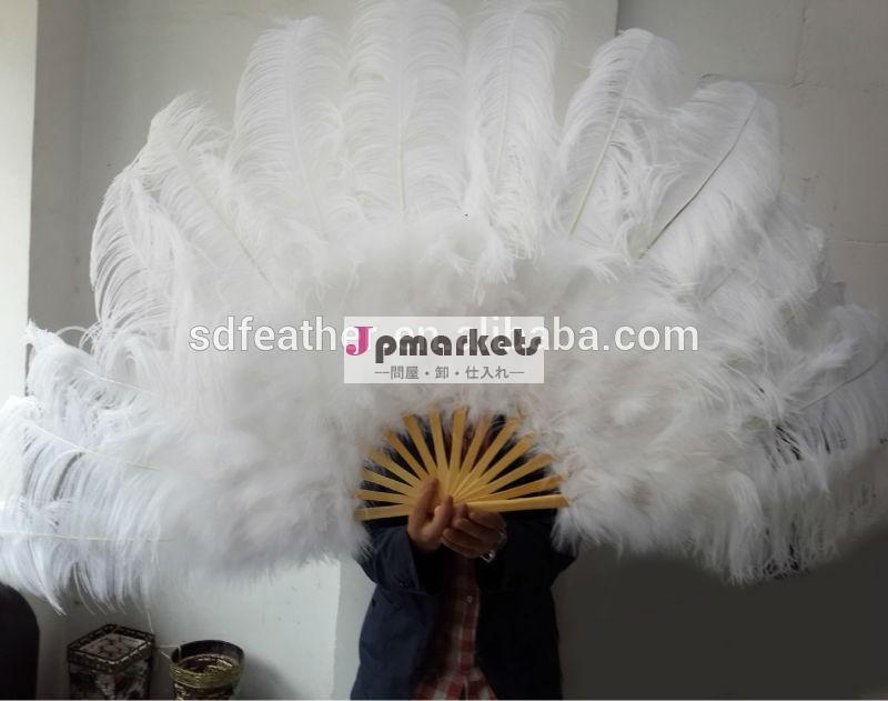 白いダチョウの羽ファン/卸売羽のファン/政党のファンファン安いダチョウの羽問屋・仕入れ・卸・卸売り
