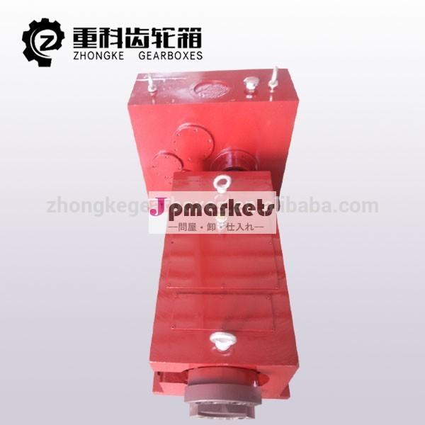 ハード面zpvcホット- 切断ペレットプラスチック押出機のギアボックス問屋・仕入れ・卸・卸売り