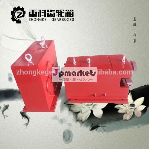 ベベルギヤギアベベルギアボックスのプラスチック押出機のギアボックス問屋・仕入れ・卸・卸売り