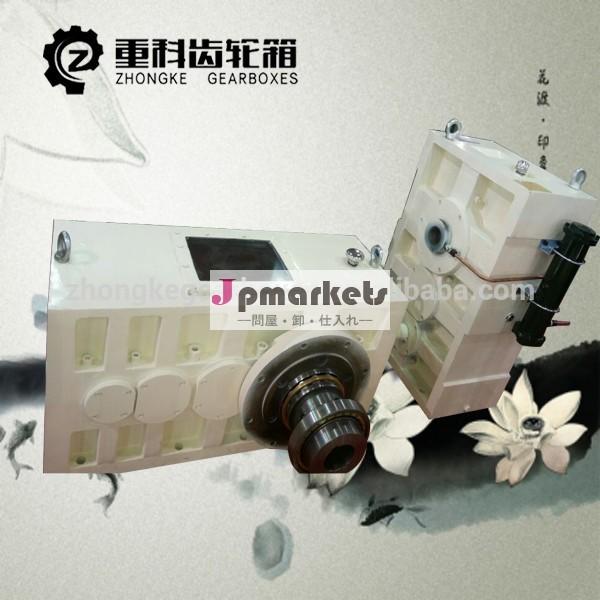 減速ギヤボックスギアボックスハウジング50: 1新人ギアボックス問屋・仕入れ・卸・卸売り