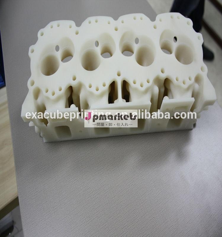 3dプリントサービス3d3dプリンタ印刷3dslaslsfdmラピッドプロトタイプ3d印刷機問屋・仕入れ・卸・卸売り