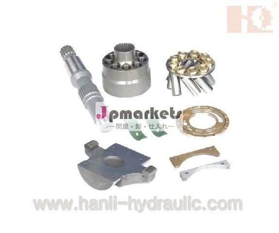 ビッカースポンプpvh74油圧ショベル用スペアパーツ問屋・仕入れ・卸・卸売り