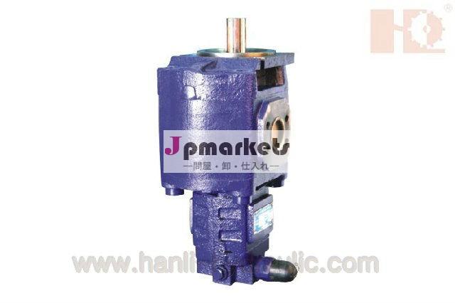 Cbgj2080/cbgj2032ダブルポンプ油圧問屋・仕入れ・卸・卸売り
