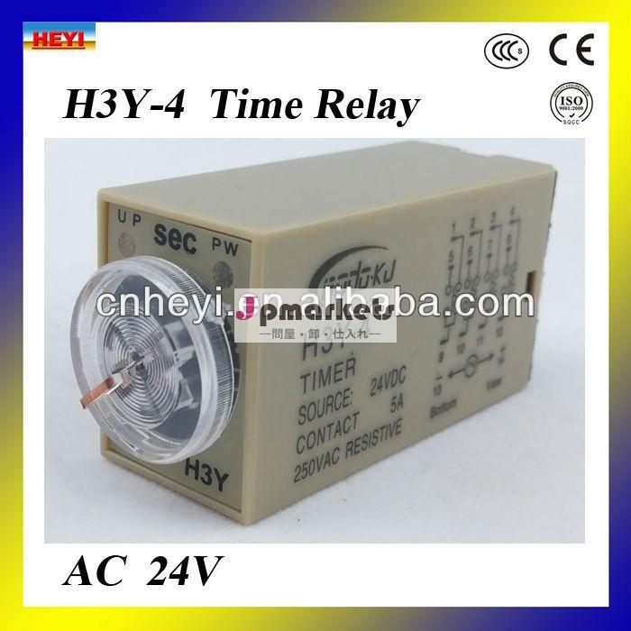 時間リレーミニac24v1s遅延時間リレーh3y-4スーパーのタイムリレー問屋・仕入れ・卸・卸売り