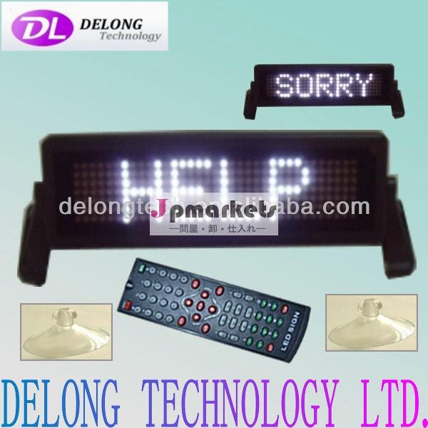 Cerohs指令p6mm12v7x35pixel白セミ- 屋外のプログラム可能なメッセージ、 電子led車の看板問屋・仕入れ・卸・卸売り