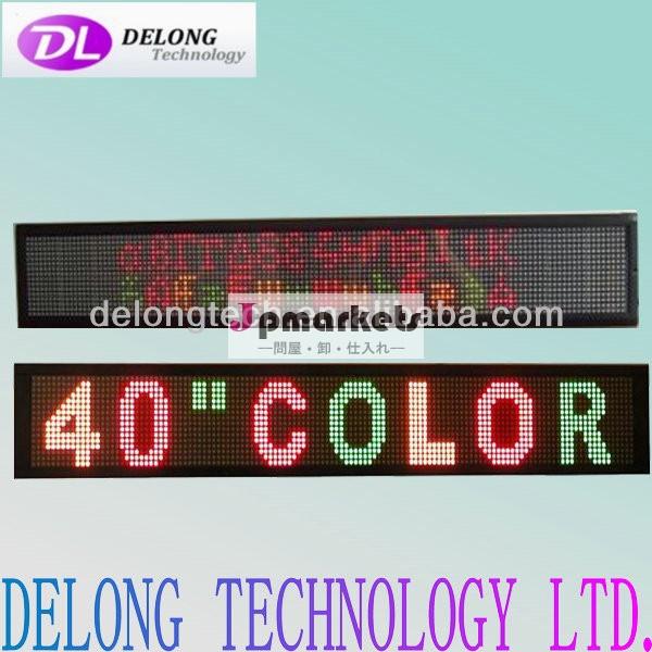 赤、 緑2色ce100-240v16x128pixelp7.62屋内用ledスクロールメッセージの記号問屋・仕入れ・卸・卸売り