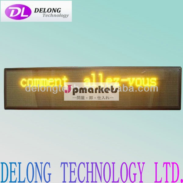 Ce半- 屋外広告ledディスプレイ看板p10mm32x192pixel電子画面用黄色スクロール移動メッセージ問屋・仕入れ・卸・卸売り