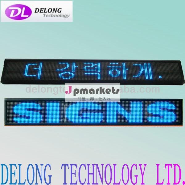 Cerohs指令マルチ- 言語プログラマブル電子屋内16x128pixelp7.62青色ledモジュール問屋・仕入れ・卸・卸売り