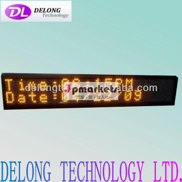 イエローシングルカラーledランプce16x128pixelp7.622行マルチ言語ドア記号スクロールメッセージled広告ボード問屋・仕入れ・卸・卸売り