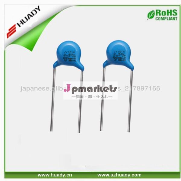 安全規格102250v青セラミックコンデンサ問屋・仕入れ・卸・卸売り