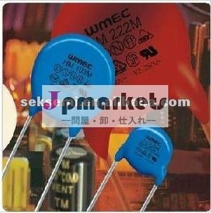 安全性は認識セラミックコンデンサ問屋・仕入れ・卸・卸売り
