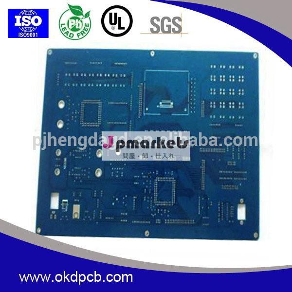 アリババチャイナfr4ul94v0クレイジー販売の両面pcb問屋・仕入れ・卸・卸売り