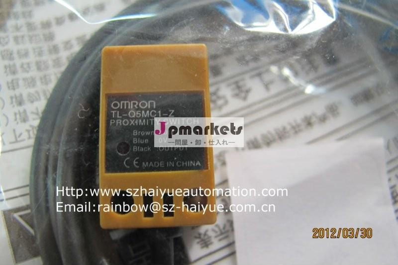 OMRONの近さセンサースイッチTL-Q5MC1-Z問屋・仕入れ・卸・卸売り