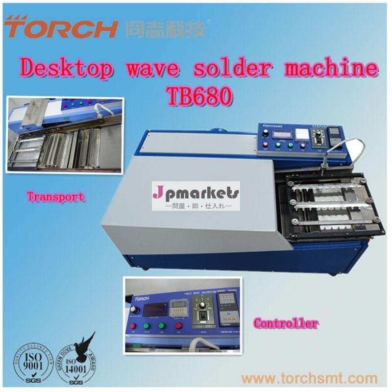 鉛- フリーウェーブはんだ付けマシンtb680lf問屋・仕入れ・卸・卸売り
