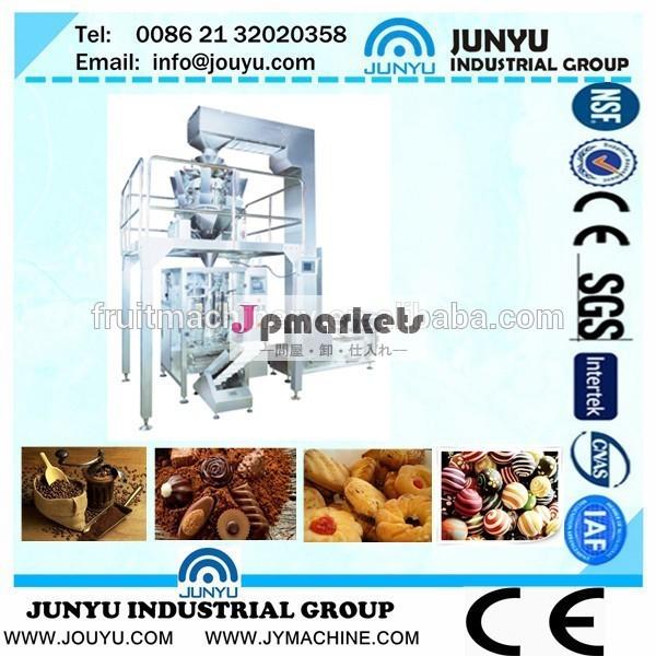 高速電子とスケールの重さ10headsfor豆中国の電子体重計問屋・仕入れ・卸・卸売り