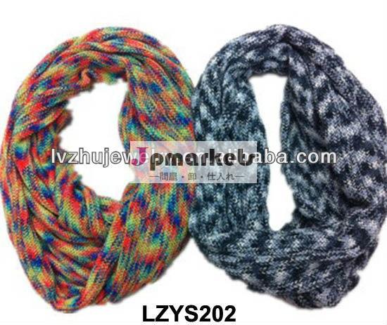 売れ筋lzys202編みネックラップスカーフ問屋・仕入れ・卸・卸売り