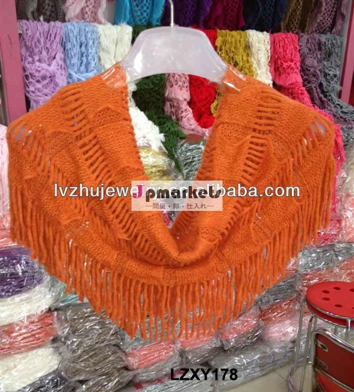 ソリッドカラー編みネックラップスカーフlzxy178問屋・仕入れ・卸・卸売り