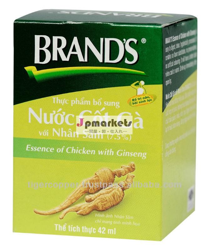 ブランドエッセンスと鶏肉の人参ジャー70ml/機能性食品/addtional食品/栄養食品問屋・仕入れ・卸・卸売り
