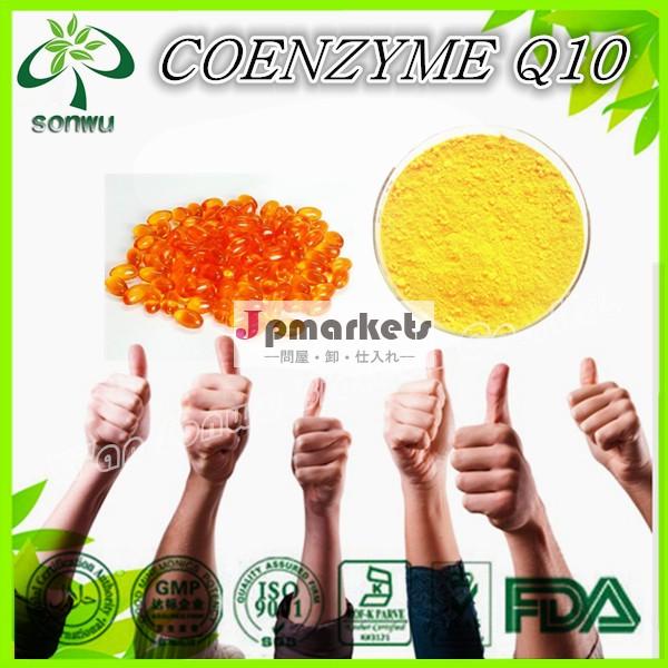 プレミアムグレードの高品質、 コエンザイムq10カプセル/ハラールコエンザイムq10/原料はコエンザイムq10問屋・仕入れ・卸・卸売り