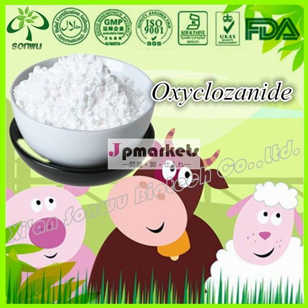 獣医oxyclozanideoxyclozanidebpレバミゾール問屋・仕入れ・卸・卸売り