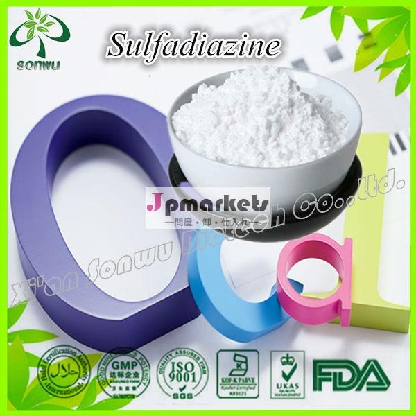 獣医sulfadiazine+trimethoprim粉問屋・仕入れ・卸・卸売り