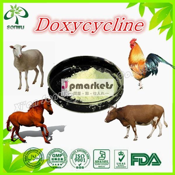 タイロシン+doxycycline家禽医学の粉問屋・仕入れ・卸・卸売り