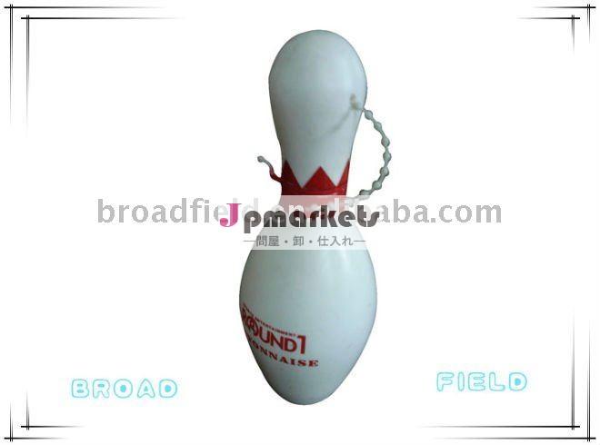 プラスチック製のボーリングボール問屋・仕入れ・卸・卸売り
