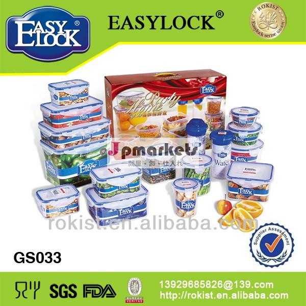 中国工場easylockプラスチック家電製品卸売ギフト商品、 気密、 水密問屋・仕入れ・卸・卸売り