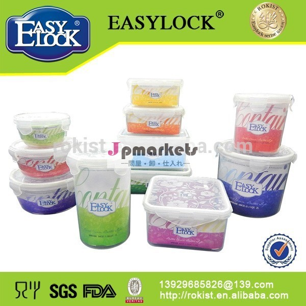 2014年倉庫を表現するために製品を探してsliconeプラスチックランチボックス問屋・仕入れ・卸・卸売り