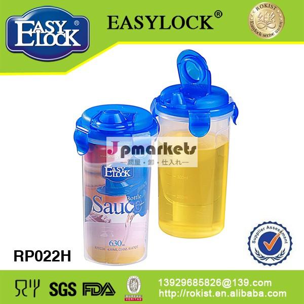 調味料ボトルのプラスチック製のスパイス630mlボトル卸売問屋・仕入れ・卸・卸売り