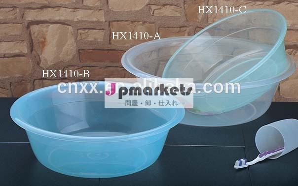 プラスチック製の手の洗面洗面器問屋・仕入れ・卸・卸売り