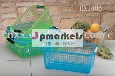 プラスチック洗浄トレイ多くの異なったサイズで問屋・仕入れ・卸・卸売り