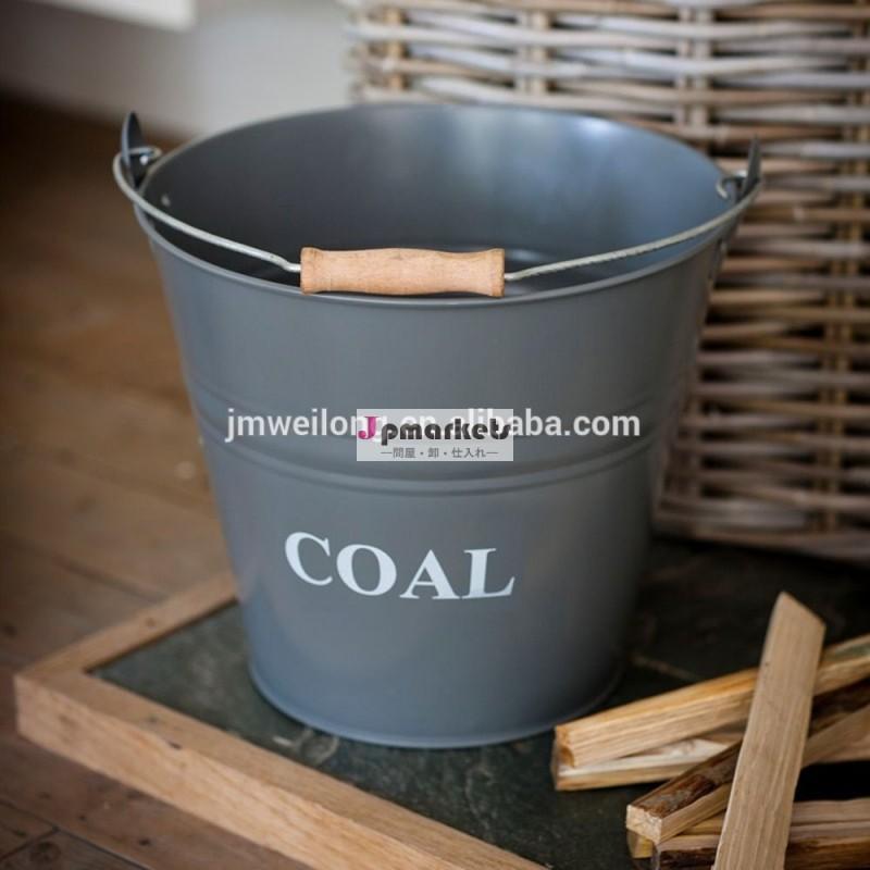 高品質の石炭バケツ問屋・仕入れ・卸・卸売り