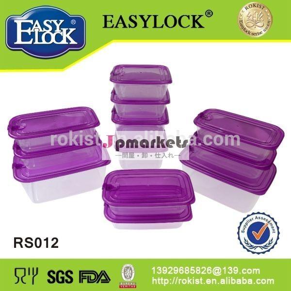 プラスチック製の食品包装easylockボックスbpaフリー問屋・仕入れ・卸・卸売り